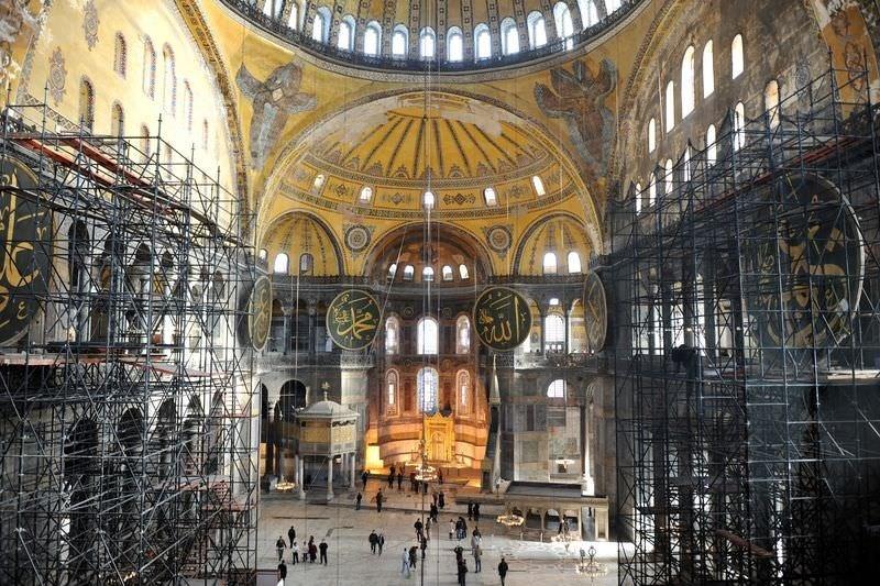 Ayasofya Müzesi Hakkında Bilgi