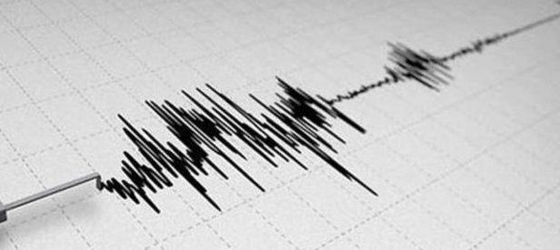 Rusyada 7,8 büyüklüğünde deprem