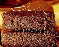 Sacher Cake Tarifi