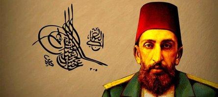 """""""Sultan 2. Abdülhamid Han ve Dönemi"""" fotoğraf sergisi"""